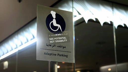 Oggi è la giornata della disabilità.